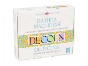 Набор масляных красок Decola патина, 9 цветов * 20 мл