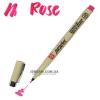 Кисть лайнер, линер цветной Sakura PIGMA Brush, Розовая