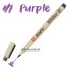 Кисть лайнер, линер цветной Sakura PIGMA Brush, Фиолетовая