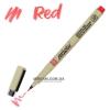 Кисть лайнер, линер цветной Sakura PIGMA Brush, Красная
