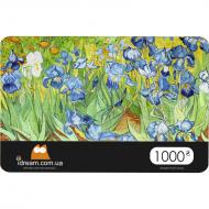 Подарочный сертификат в художественном магазине, номинал 1000 грн