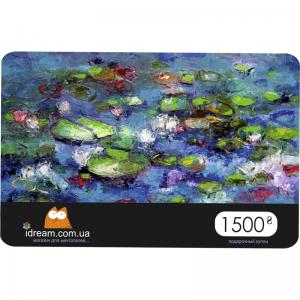 Подарочный сертификат в художественном магазине, номинал 1500 грн