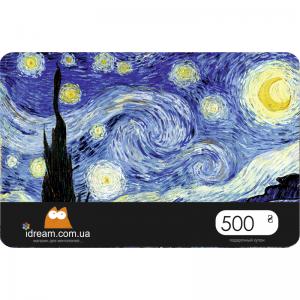 Подарочный сертификат в художественном магазине, номинал 500 грн