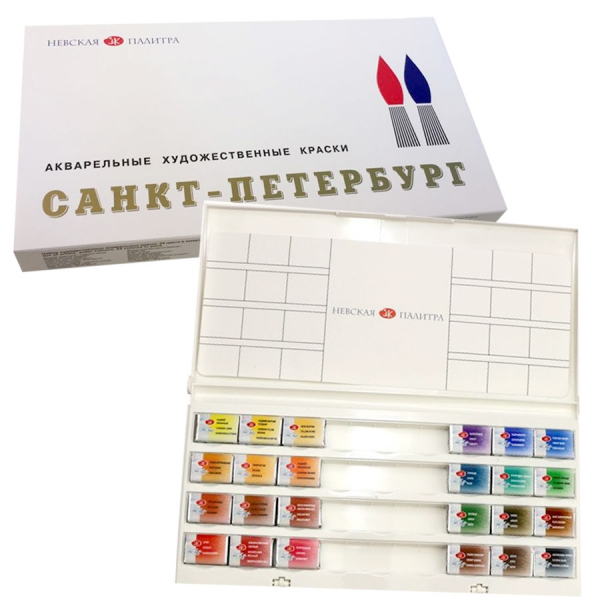 Набор акварельных красок Санкт-Петербург, 24 цвета