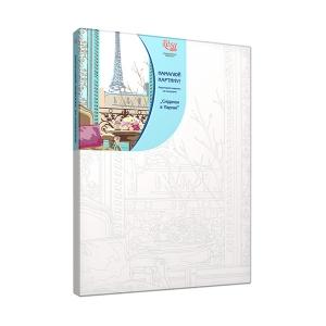 """Картина раскраска по номерам """"Завтрак в Париже"""" без коробки, 35*45"""