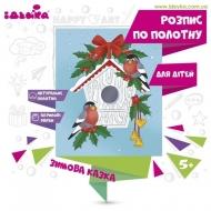 Картина по номерам детская Идейка 25*30 см Зимова казка (7159/2)